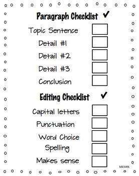 Self evaluation narrative essay